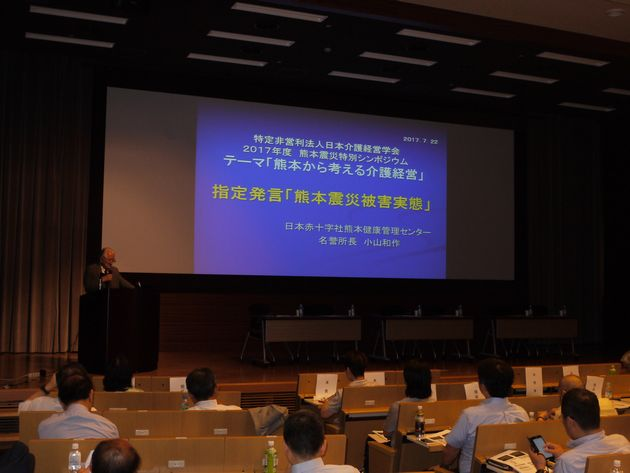 日本赤十字社熊本健康管理センター 名誉所長 小山 和作先生